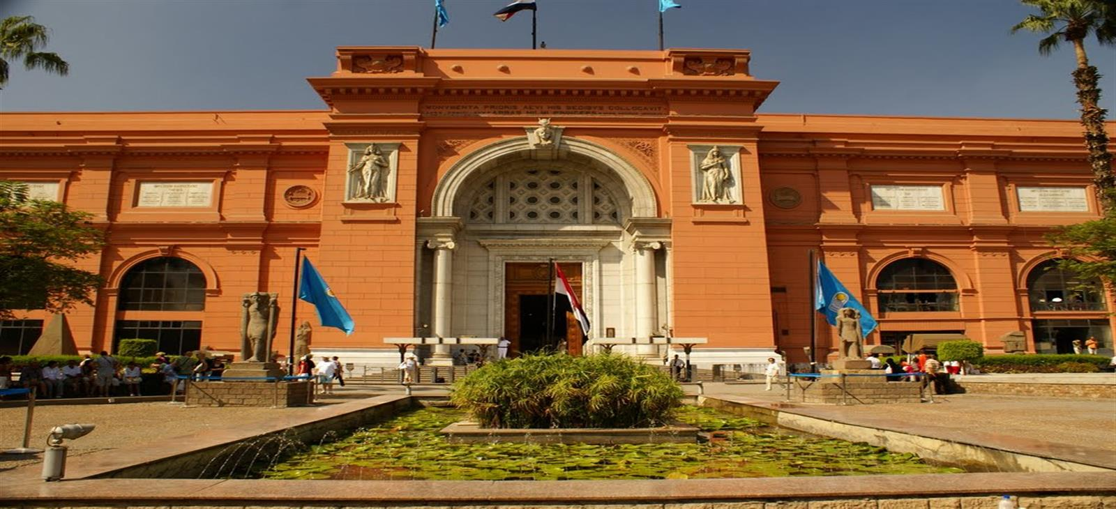 Egyptian Museum at Cairo