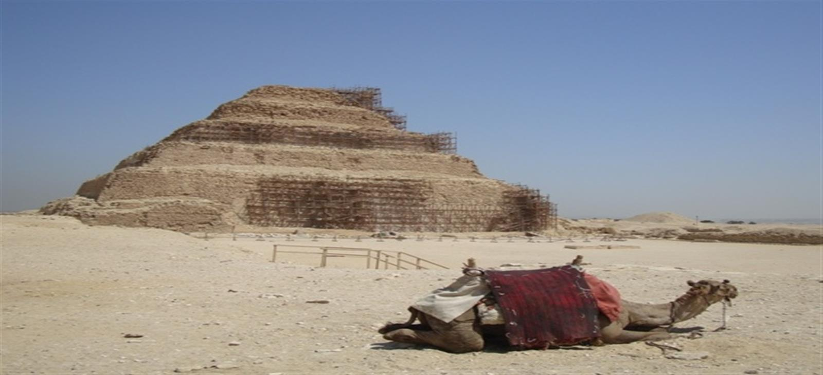 Step Pyramid and Sakkara